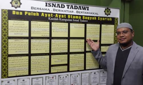 Ruqyah-Syariah-Isnad-Tadawi-Siri-4