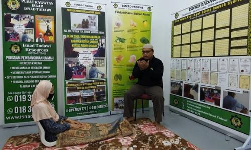 Ruqyah Syariah Kaedah Isnad Tadawi Siri 5